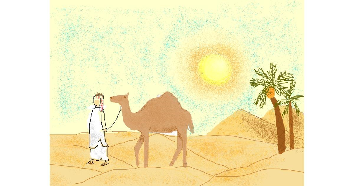 Drawing of Camel by cottoncloud7