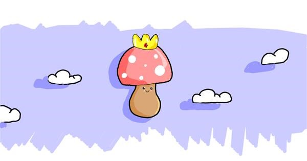 Mushroom drawing by ?