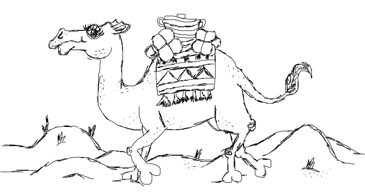 Drawing of Camel by Rui